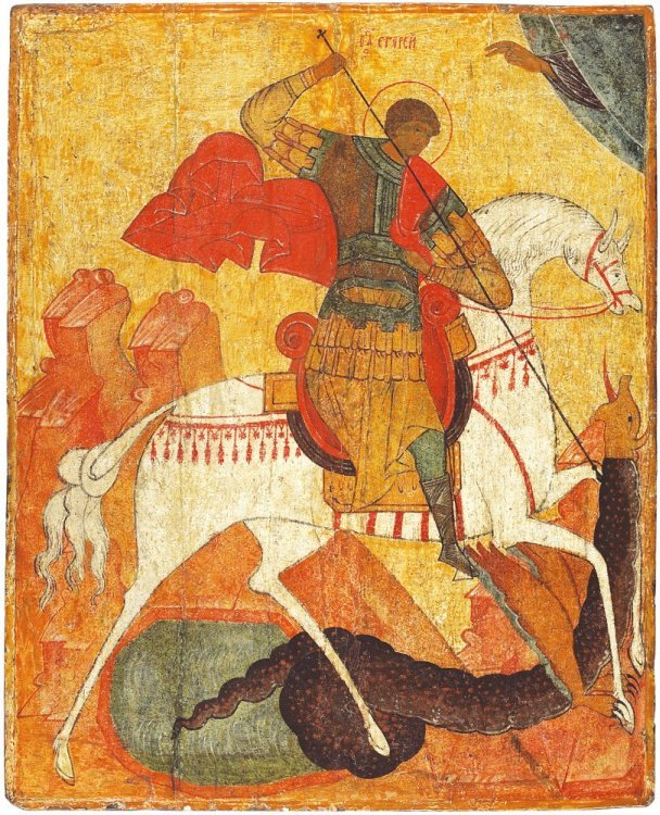 Icon - St George